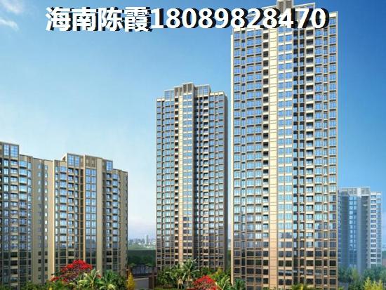 重庆房价,使未来临高马袅湾房价暴跌的可能性有多大?