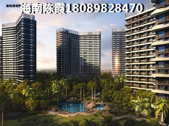 海南临高气候环境怎么样?碧桂园·小城之春适合买房吗?